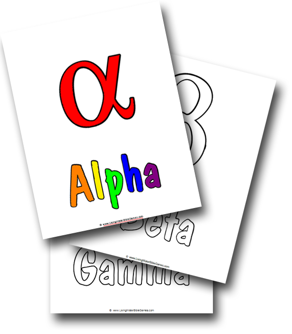 Greek Alphabet Coloring Pages