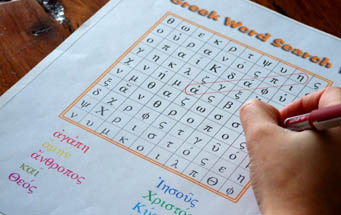 Printable Greek Word Search Puzzles